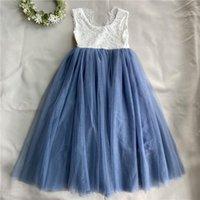 Girl's Dresses Beautiful Girls Fashion Eyelash Lace Dress For Kids Ins Ruffles Gauze Vestido Apricot Wedding Children Long Clothing