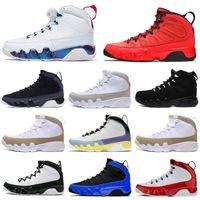 2021 أحذية رجالي كرة السلة 9S Jumpman 9 تغيير العالم المتسابق جامعة بلو الذهب الصالة الرياضية الحمراء أسود أبيض رياضة رياضة مدرب أزياء أبعد