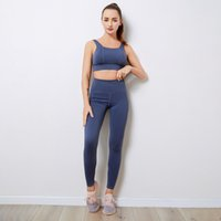Yoga tracksuits beauty back bra high waist peach butt pants two sets spring and summer blue