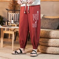 Erkekler Streetwear Harajuku Nakış Harem Pantolon 2021 Erkek Hip Hop Parça Erkek Vintage Joggers Sweatpants Bırak