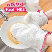 Luva de pano impermeável branco antiderrapante prato de lavagem luvas de lavagem de cozinha luvas de limpeza de cozinha ferramentas de limpeza quente de inverno ewf9020