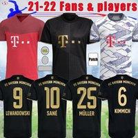 21 22 Bayern Lewandowski Fußball Jersey Fans Spielerversion Sane Coman Gnabry Alaba Davies Müller München 2021 2022 Tops Fußball-Hemd