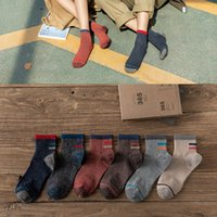 2021 sports socks couple style striped two-bar reinforced socks for men and women four seasons casual mid-tube socks new