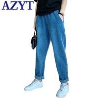여성 청바지 Azyt 한국어 느슨한 솔리드 스트레이트 여성 2021 여성을위한 높은 허리 캐주얼 바지 패션 Streetwear 데님 바지