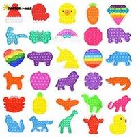 DHL Rainbow empurrão It Fidget Toy Sensory Push Bubble Fidget Sensory Autism Especial Necessidades Ansiedade Stress Reversão para Escritório Fluorescen US Stock FJ01