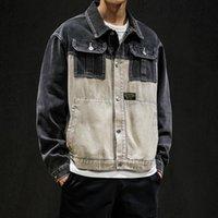 Autumn Denim Jacket Men's Light Blue Casual Teen Clothes Cotton Lapel Long Sleeve Pilot Trend Handsome Jackets