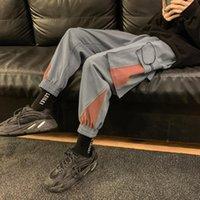 Hommes Targuage Outillage Pantalon Fashion Trend Casual Poches Poches Sports Panneaux SportsDesigner Mâle Automne Running Pantalon Personnalisé