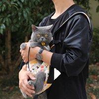 Transpirable mascotas portadoras de perro casas al aire libre Productos de viaje cajas para pequeños cachorros gato chihuahua malla mochila