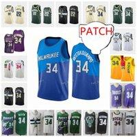 Os finais de basquete Giannis Antetokounmpo Jersey 34 Khris Middleton 22 Colégio Azul Azul Verde Verde Branco Preto Costurado homens da equipe de homens com todo o patch
