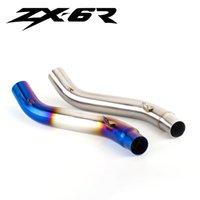 오토바이 배기 가중 링크 파이프 수정 Ninja ZX6R 2009-2020 ZX6R 636 2013-2020 머플러 시스템 매니 폴드 조인트 어댑터 전표