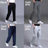 Men's Pants Cotton Joggers Men Jogging Sweatpants Sportswear Knit Tracksuit Sports Trousers Oversize Wide Leg Clothing 5XL 2021 Summer