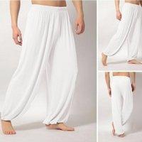 Yoga Pants Men\'s Casual Solid Color Baggy Trousers Belly Dance Harem Slacks Sweatpants Trendy Loose Clothing Men's