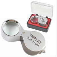 30 раз микроскоп складной полный металлический ювелирные изделия антикварная алмазная благодарность кармана увеличительное стекло подарочная коробка упаковка 30x21 серебристый