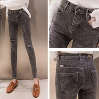 Women's Jeans Fashion Spring And Autumn High-waisted Solid Color All-Match Trousers Tight Elastic Ripped Pants Women