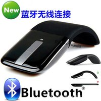 Mice Folding Creative Bluetooth Mouse Touch Gaming Lightweight Wireless Sliding