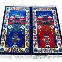 Carpets Thicken Muslim Islamic Worship Door Floor Mat Rug Polyester Prayer Portable Meditation Pilgrimage Blanket Salat Carpet