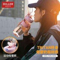 Diller Bell Tritan Plastic Stude Stude Stude Stude Bull Phower Fitness Открытый спортивный мужской и женская водяная чашка