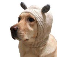 كلب الملابس القط قبعة الدافئة محبوك قبعة رائعة مريحة الشتاء يندبروف الرأس الحيوانات الأليفة حلي الملحقات