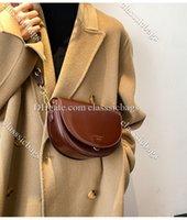 Luxurys Designer Solid Color Flip Fashion High-quality PU Leather Women Designer Handbag Vintage Small Shoulder Lady Messenger Crossbody Bag