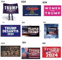 أحدث 2024 Brump Flags المصنع مباشرة 3x5 قدم 90 * 150 سم حفظ أمريكا مرة أخرى ترامب العلم لمدة 2024 الرئيس U.S.