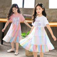 Vestido de niñas 3T-12T Verano NUEVO NUEVOS NIÑOS GRANDES COREAN RAINOW MESH Vestido de moda Impresión de moda Princesa Vestido de manga corta Vestidos de niños