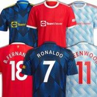 Cristiano 7 Ronaldo Sancho Manchester 축구 유니폼 유나이티드 B.fernandes Bruno Fernandes Martial Utd Pogba Rashford 축구 셔츠 남성 + 키즈 키트 셔츠 Cavani Top