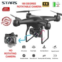 Stars S012 New RC Drone Toy Gift FPV With Camera 4K 16MP HD Aerial Pography RC Quadcopter Drone Helicopter Altitude Hold