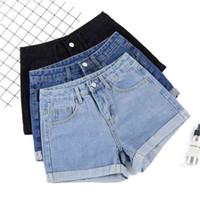 Ailegogo Летние Женщины Широкая нога Классическая высокая талия черные джинсовые шорты повседневные женские сплошные цвета белые голубые джинсы 210714