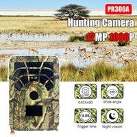 사냥 카메라 1200 만 HD 1080P 광각 적외선 야간 투시경 야생 동물 트레일 모니터링 트리거 카메라