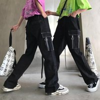 Autumn Korea Vingate Harajuku Street Goods Jeans Loose High Waist Straight Pants Chic Leisure Mopping Hip Hop Women Trousers Women's