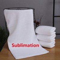 منشفة التسامي البوليستر أبيض فارغة مربع منديل متعدد الأغراض تنظيف القماش الديكور المنزل
