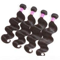 Wholesale Бразильская перуанская девственница, наращивание волос человека 4 пачка или 6 расслоений кузовной волны прямые мокрые и волнистые человеческие волосы