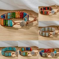 Sedmart 7 Chakra 자연 황제 돌 구슬 팔찌 여성을위한 남성 수제 가죽 로프 조절 보석 선물 기념품 파란색, 가닥