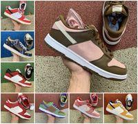 2021 SB Dunk Chicago Low Mens Running Shoes Cheap Chunky Dunky Safari Dunks StrangeLove Pro elephant Laser Orange Womens Skateboards
