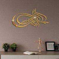 ملصقات الحائط ملصقا الإسلامية جدارية مسلم الاكريليك مرآة نوم صائق غرفة المعيشة الديكور ديكور المنزل ديكورات 3D