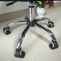 Cama Stopper Mobiliário Copos de rodízios Capas para todas as rodas de mobiliário, sofás, camas, cadeiras impede riscos de banho