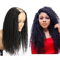 İnsan Saç U Bölüm Peruk Bebek Saçları Ile Kinky Kıvırcık Moğol Virgin Upart Peruk Siyah Kadınlar için Afro Kinky Kıvırcık