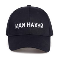 2021 New Arrival factory sells directly unisex baseball cap fashion style black color Russia letters embroidery Snapback hat