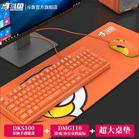 Ajazz Douyu 104 Keys Mysz Klawiatura Combo Metalowa Osłona wymienna Podświetlana Gamowanie membrany dla profesjonalnych PUBG Gamer Orange