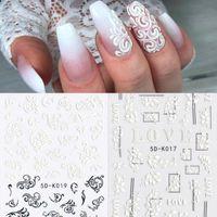1 ورقة بيضاء 5d مسمار ملصق تنقش زهرة الدانتيل صائق الأظافر الزفاف الفن تصميم الأزهار فراشة مانيكير ديكور