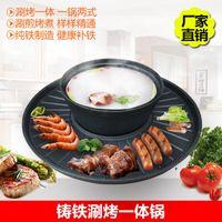 Werkzeuge Zubehör Koreanischer Braten Backen Topf Grill Rösten Pan Grill Gusseisen Herd Suppe BBQ Backwaren Set Backgerichte Pfannen