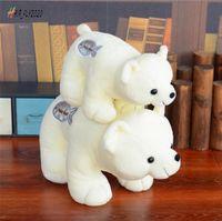 Boneca de urso polar de brinquedo de pelúcia dar linda garota criativa presente pequeno ursos máquina crianças jogo hm22