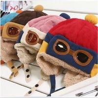 패션 파일럿 모자 어린이 아기 따뜻한 모자 플러시 겨울 귀걸이 소년 더 많은 색상 만화 모자 9 3ny y2