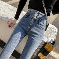 High waisted jeans women's new fashion in 2021 spring and summer slim tight stretch black pencil Leggings 6217