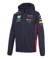 2021F1 Veste VERSTAppen Pull à fermeture à glissière d'automne et d'hiver Plus Velvet Pull chaleureux Formula One Racing costume de moto Costume de grande taille peut être personnalisé
