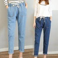 Pantalones para mujer Capris Llegada para mujer Coreano corazonado suelto Jeans de cintura alta jeans Piernas rectas Tienda Elástica