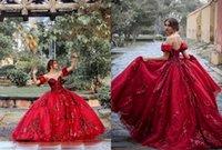 Sparkly lentejuelas Lave Mangas desmontables 2021 Quinceañera Vestidos de fiesta Bola Bola Tulle Off Hombro Borgoña Oscuro Rojo Dulce 15 Tarde Vestido formal