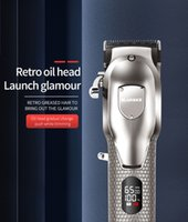 Electric Pro Li Clippers Trimmer Upgraded Rechargeable Washable with LCD Digital Display Retro Oil Head Hair Razor Household DIY USB Choose