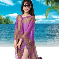 شاطئ شال بيزلي سارونج والأوشحة النساء فساتين الصيف واقية من الشمس طباعة بيكيني المعطف الأزياء يلف مثير ملابس السباحة بحر