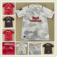 21 22 J1 League Cerezo Osaka Jerseys 2021 2022 Casa Red Away Branco Camisa de Futebol Uniforme